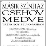 07_Medve