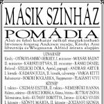17_Pomadia