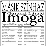 33_Imoga