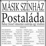 51_Postalada